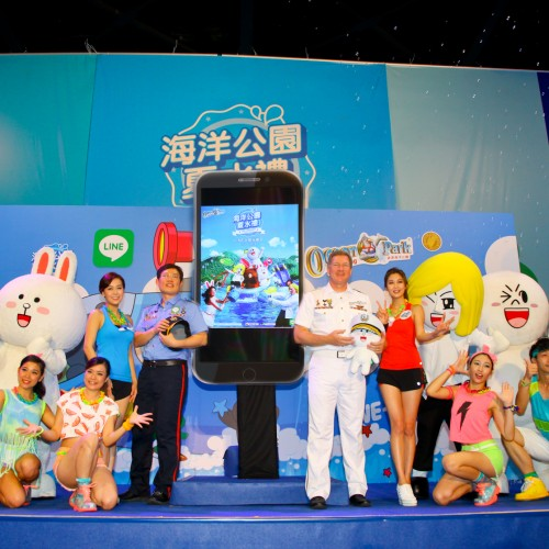Ocean Park Summer Splash 2015 from July 1 to August 30 in Hong Kong
