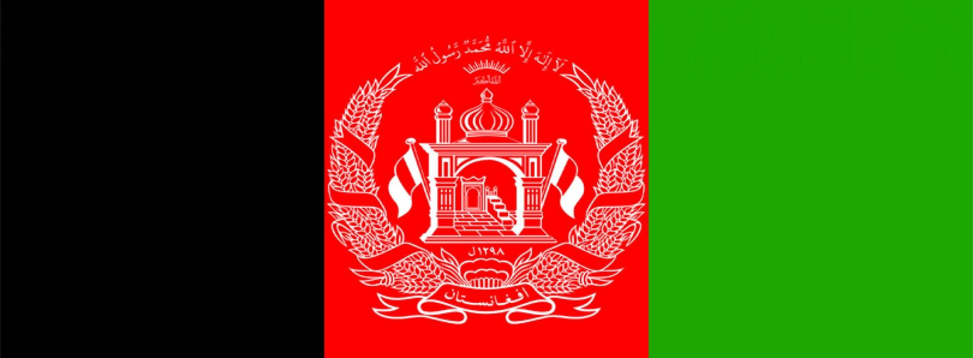 Afghanistan Visa