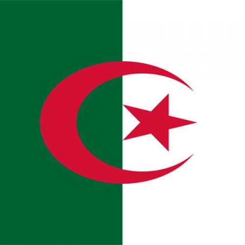 Algeria Visa