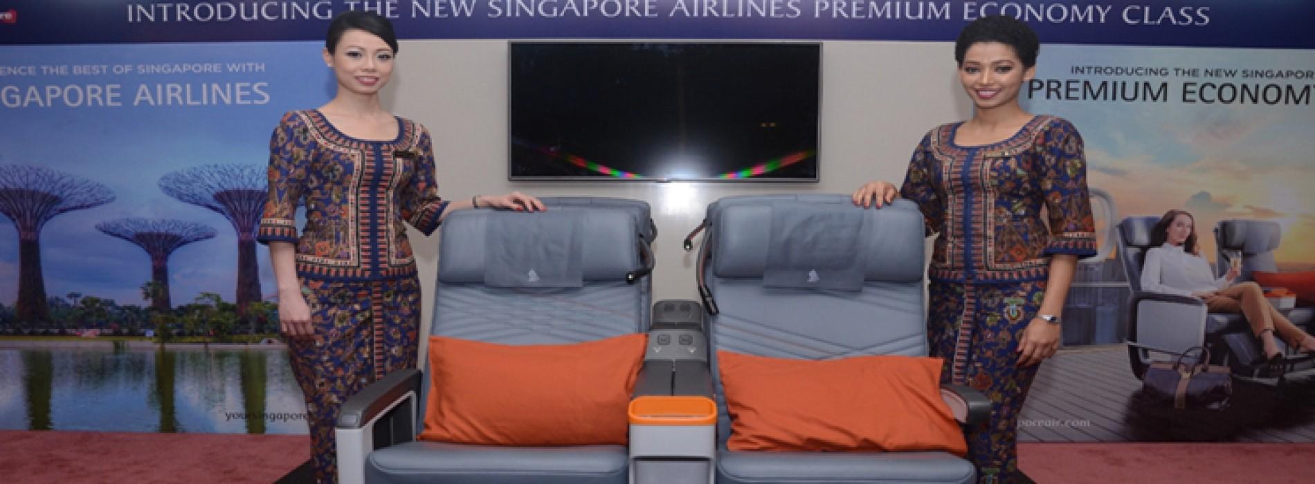 Singapore Airlines unveils new Premium Economy Class Experience in India