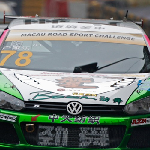 The 62nd Macau Grand Prix to take over the Streets of Macau on 19th – 22nd November 2015