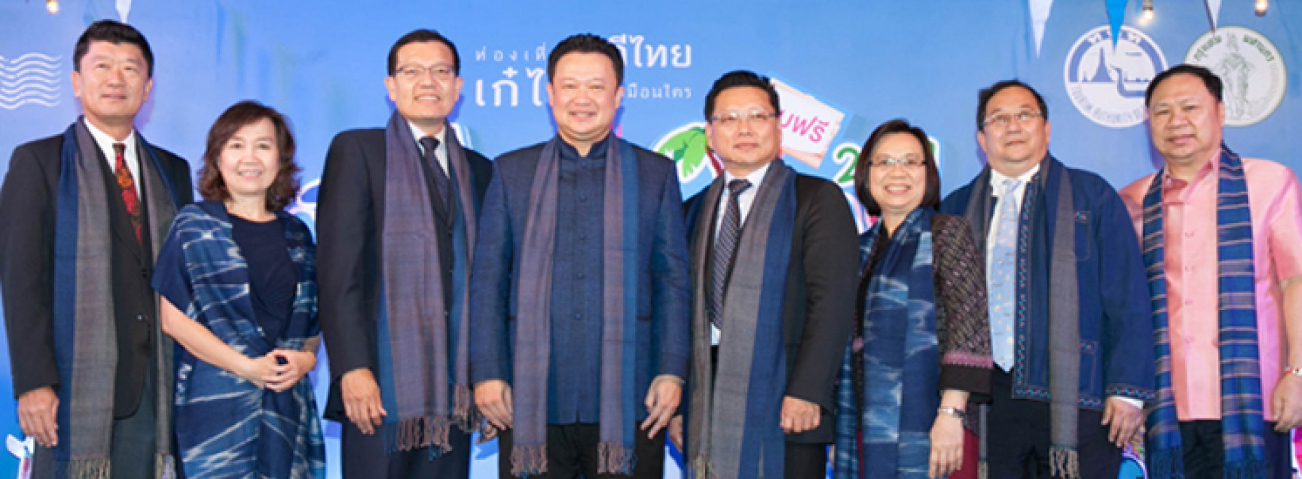 TAT spotlights the essence of Thainess with Thailand Tourism Festival 2016