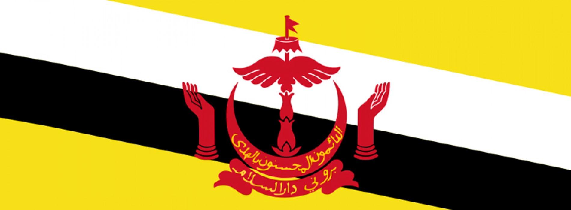 Brunei Visa