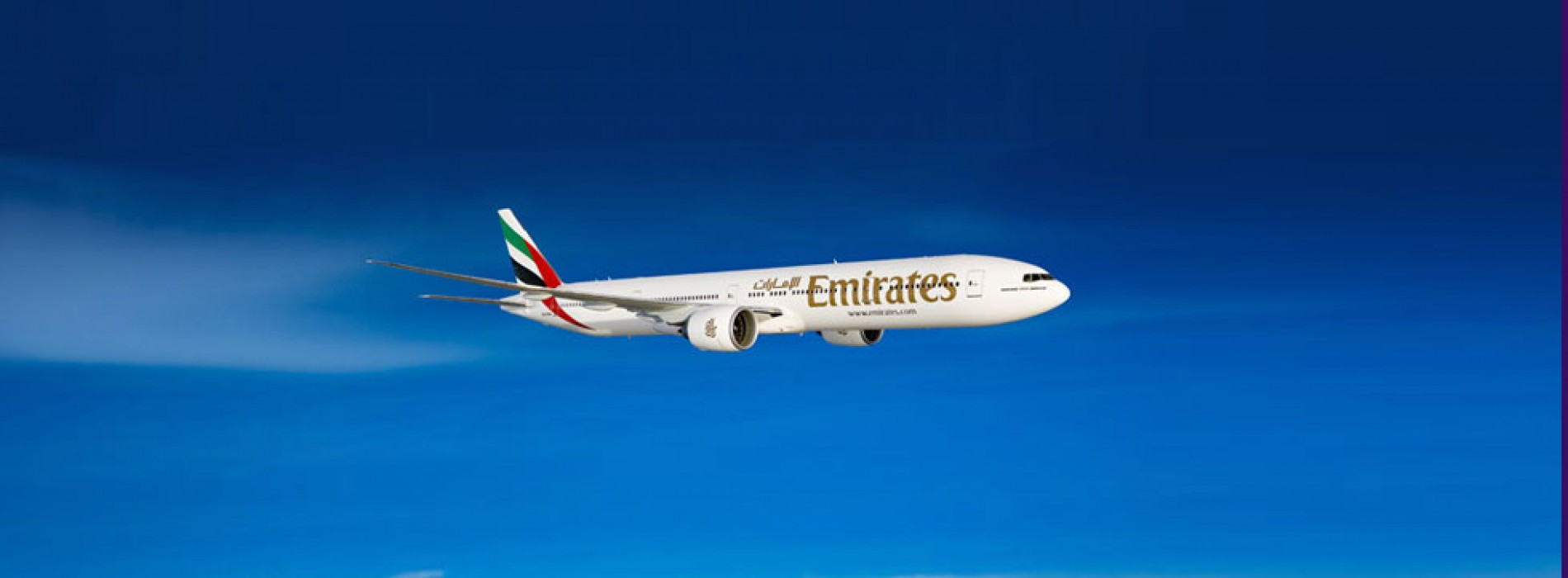Ethiopian started flights to New York-Newark