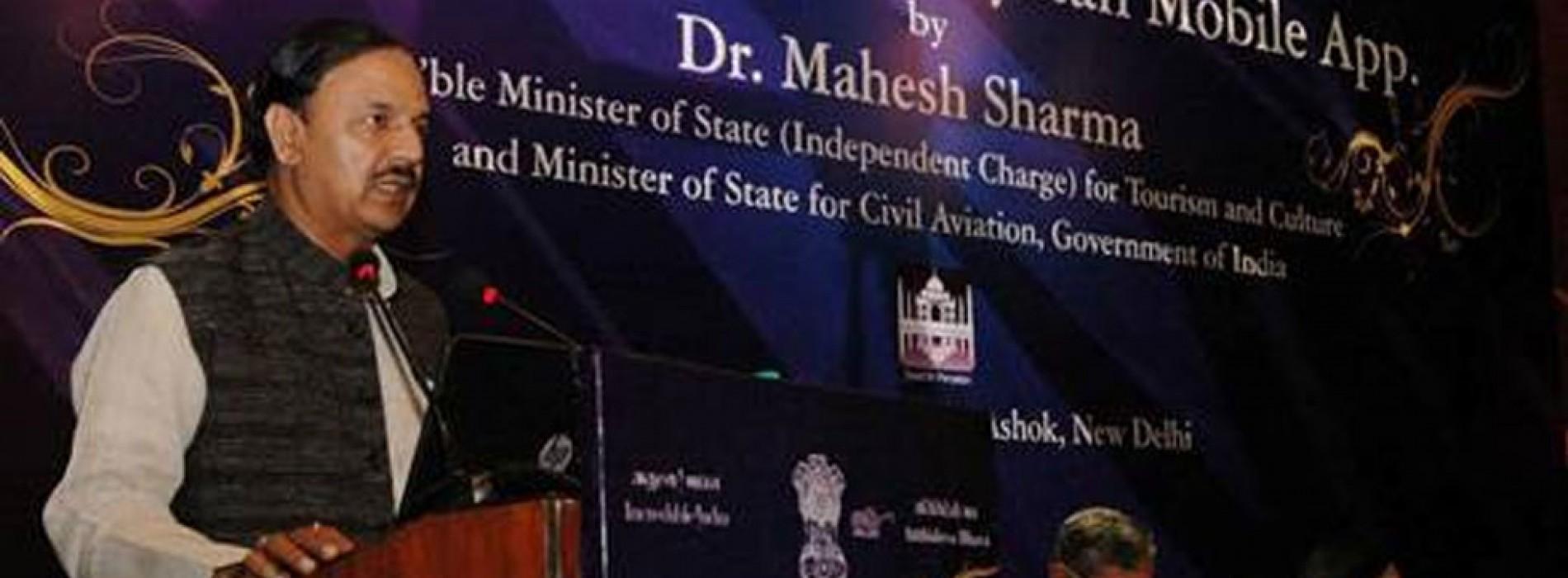 Dr. Mahesh Sharma Launches 'Swachh Paryatan Mobile App'