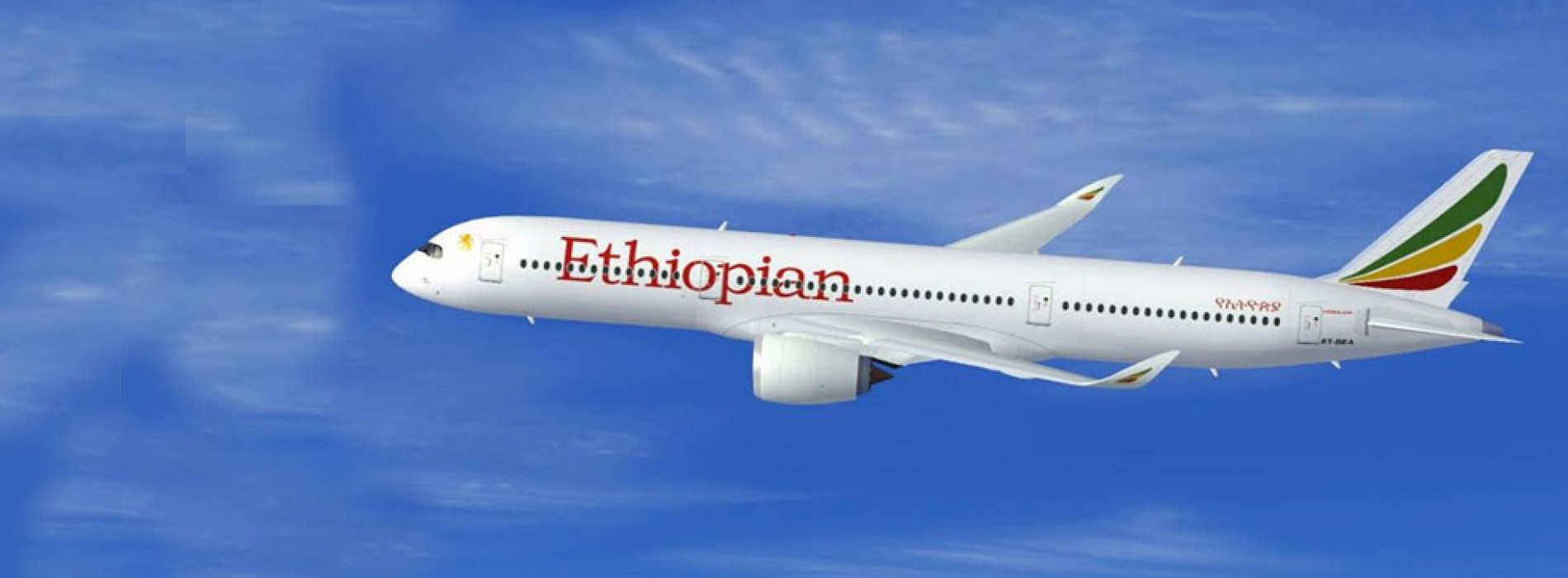 Ethiopian Airlines offers great connectivity to Addis Ababa