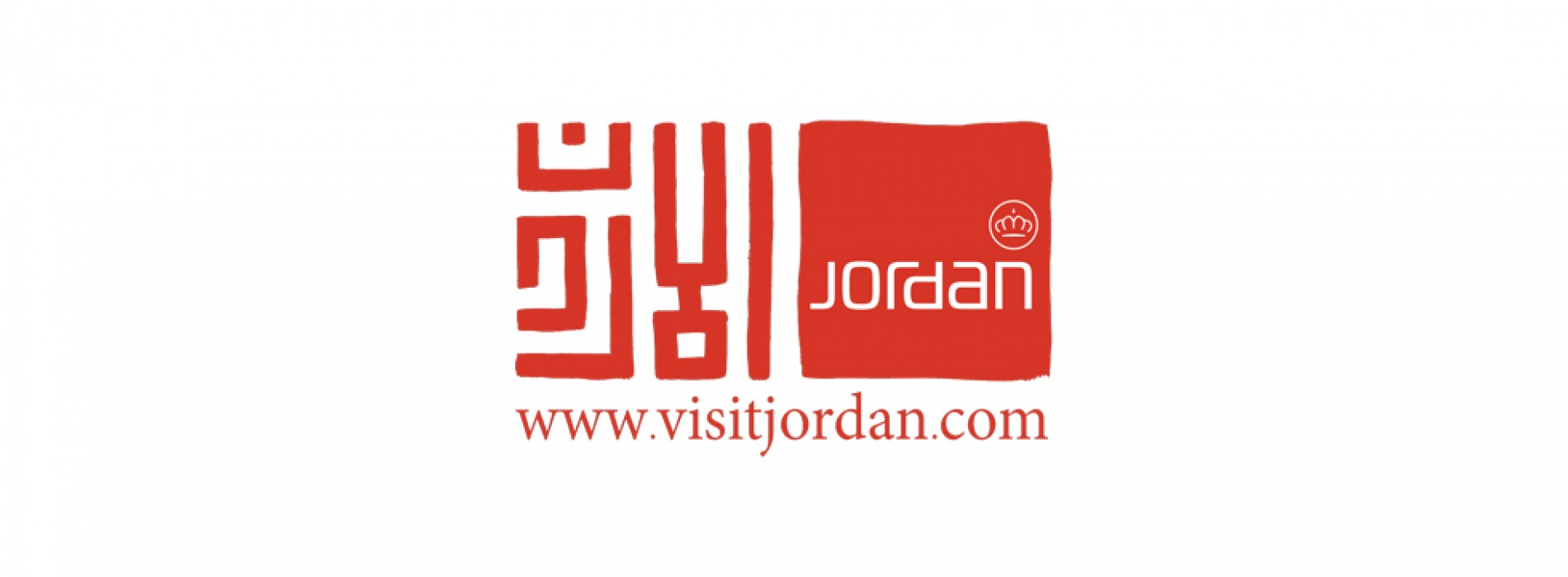 Pammi Aunty flies to Jordan!