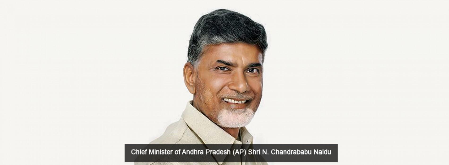 AP Chief Minister unveils new program bouquet for active tourism promotion