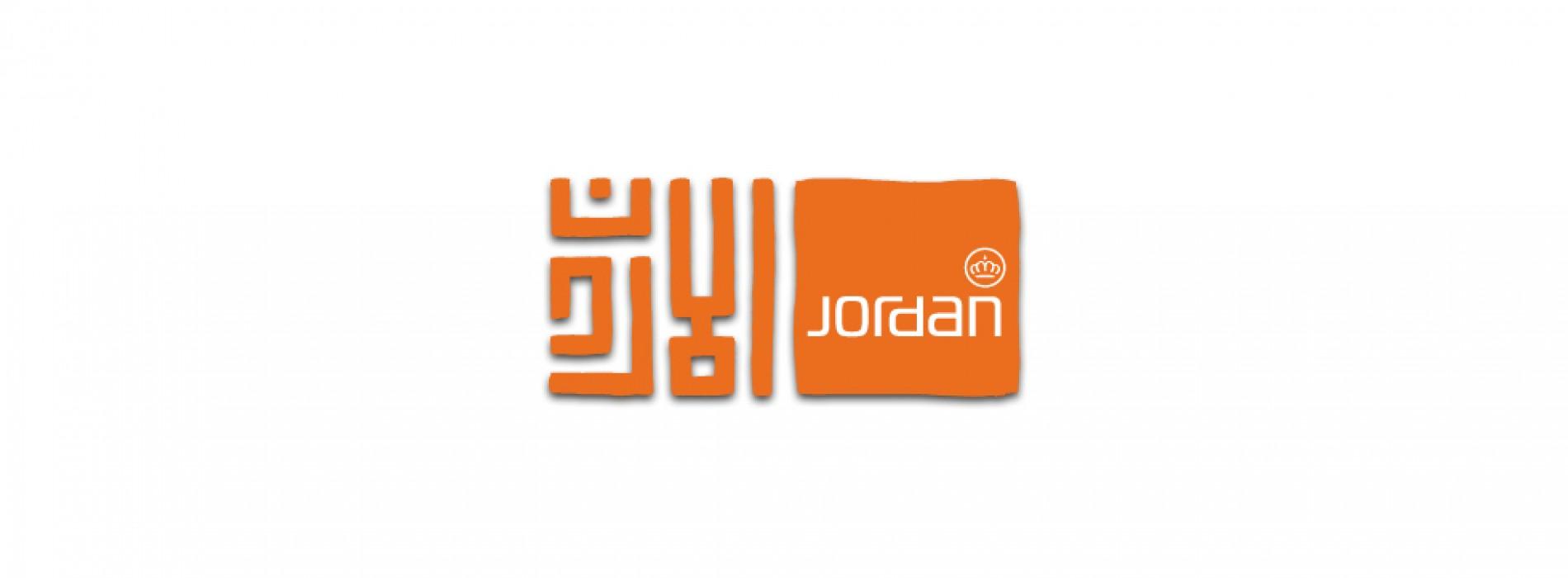 Therapeutic Jordan