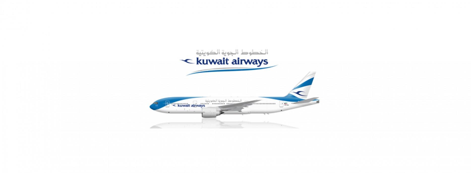 Kuwait Airways inks deal with Amadeus