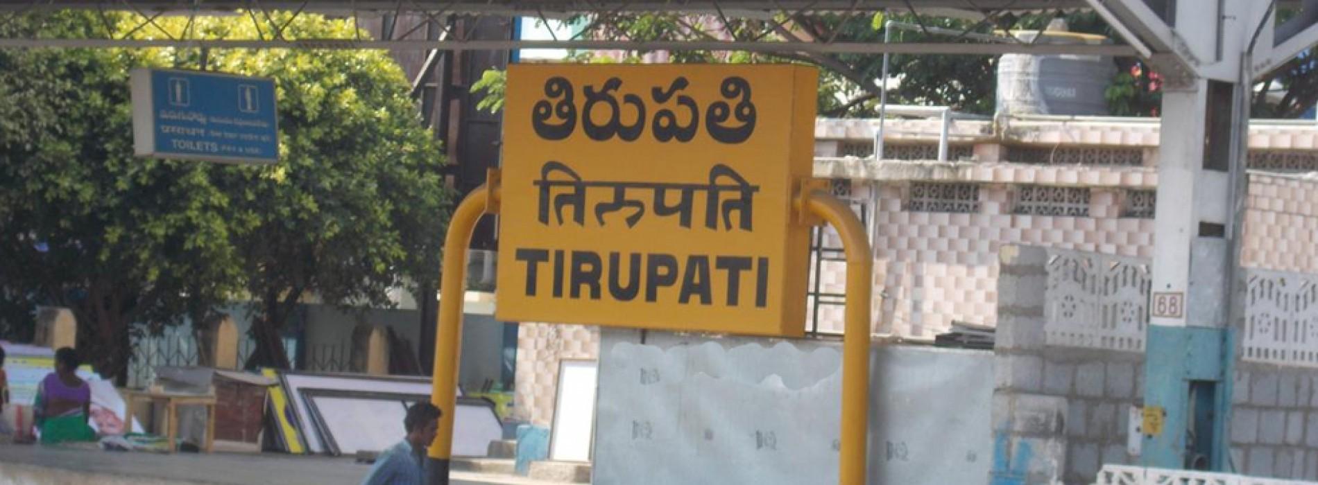 Special train to Tirupati extended till June