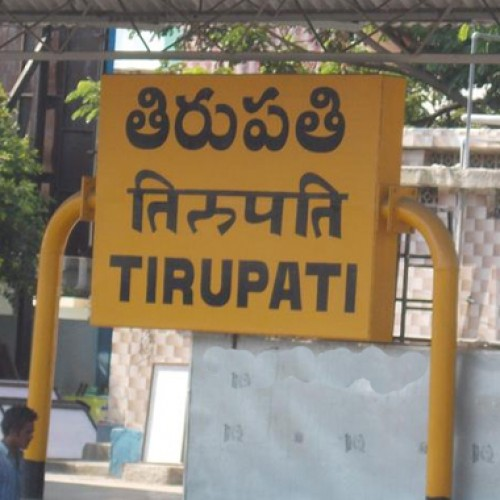 Special train to Tirupati extended till June