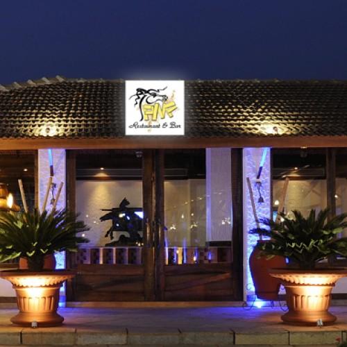 Della Adventure Resort and Spa: an exclusive address