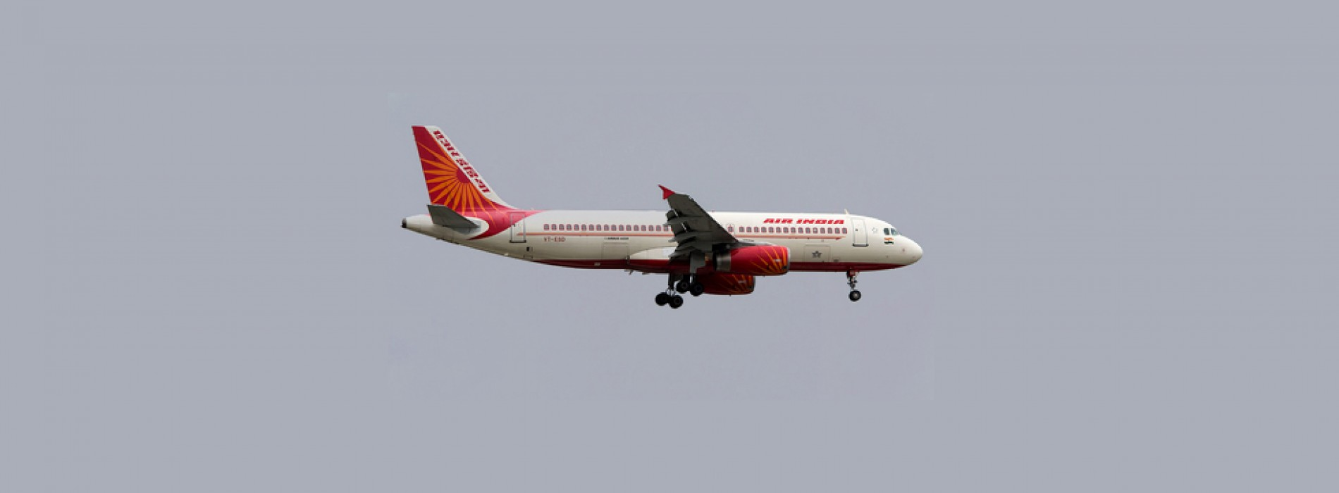 Civil Aviation Ministry deferred decision on handing over of Air India's Centaur Hotel land to DIAL
