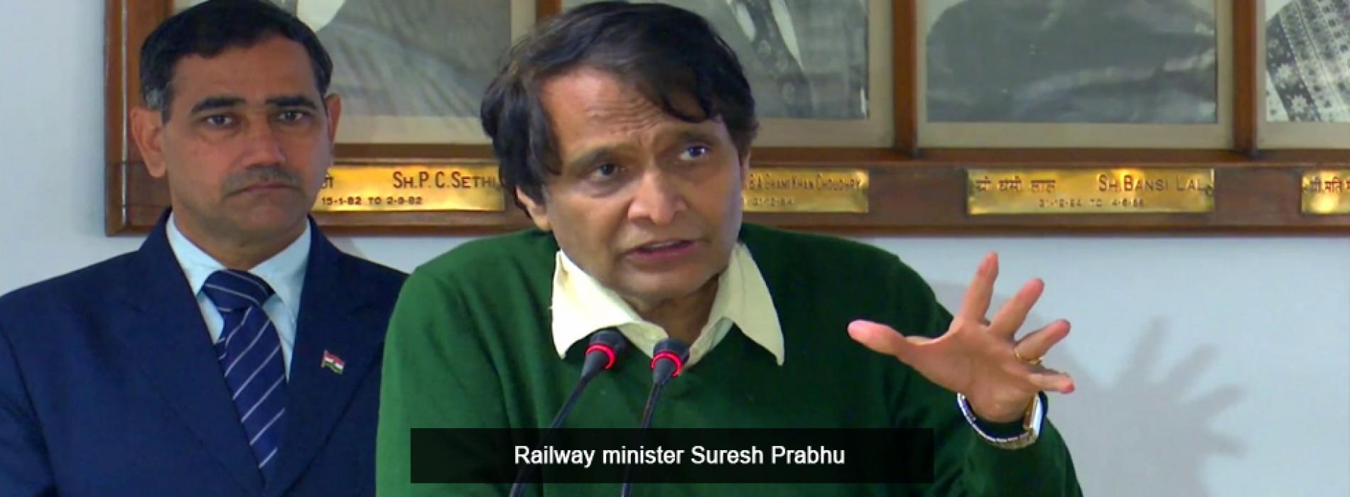 Luxury train Tejas to link Surat, Mumbai