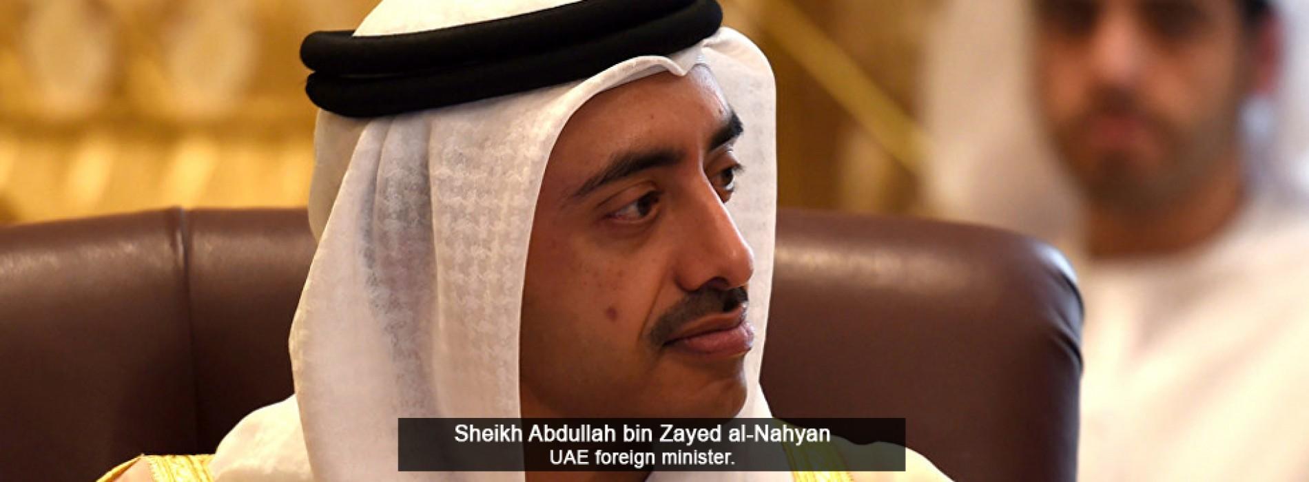 Trump travel ban not anti-Islam, UAE minister says