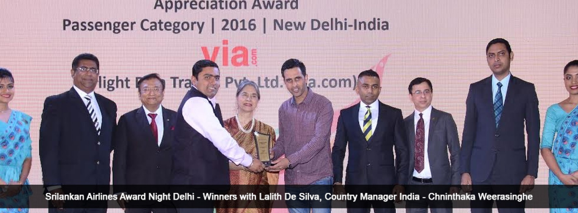 SriLankan Airlines hosted Agents & Cargo Awards Night in Chennai and New Delhi, March 2017