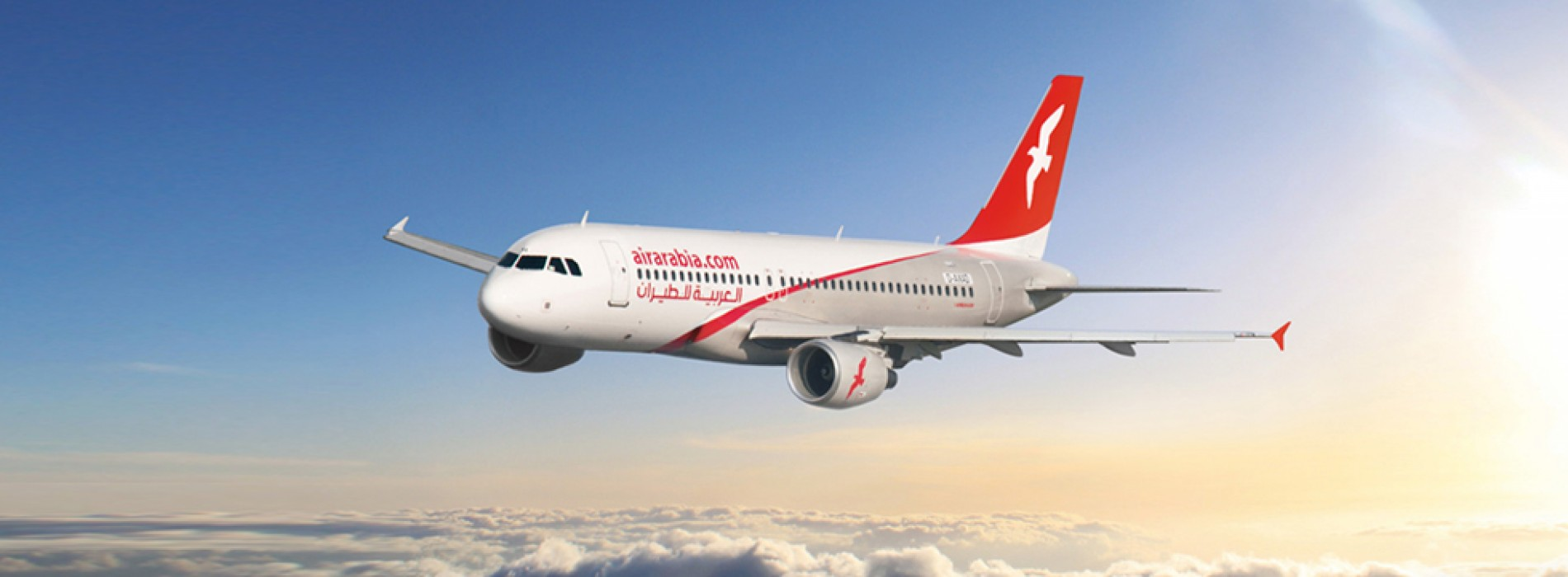 Air Arabia reports strong first quarter 2017 net profit of AED103 million