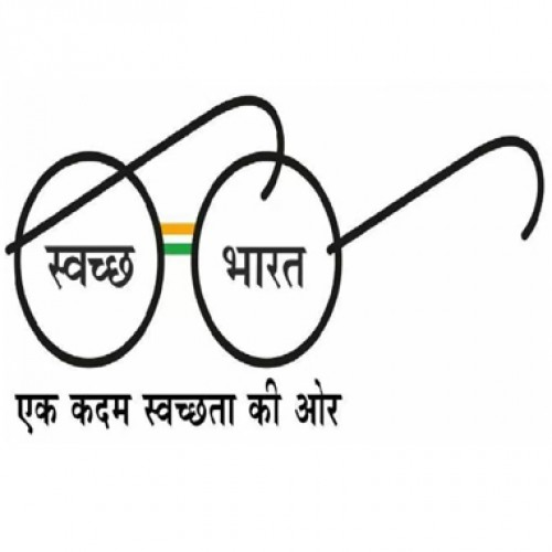 Swachh Bharat App launched in National Museum