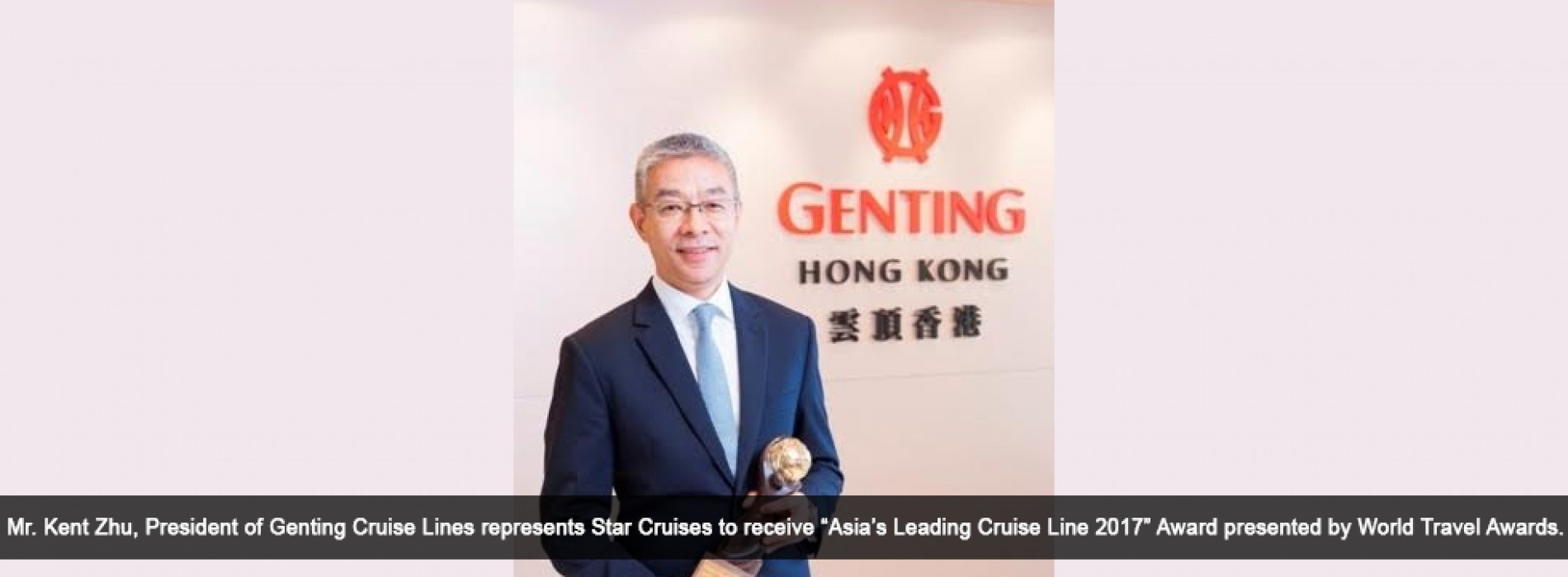 """Star Cruises voted """"Asia's Leading Cruise Line 2017"""""""