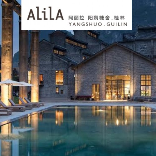 Alila Yangshuo, China- A modern resort unveiled