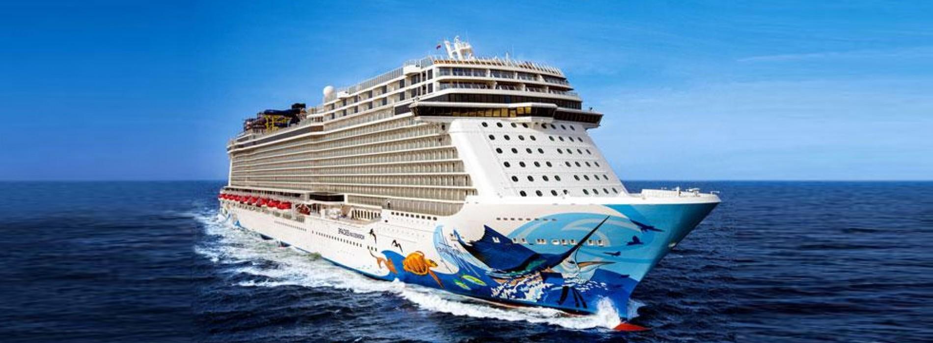 Largest Asian cruise ship starts maiden voyage