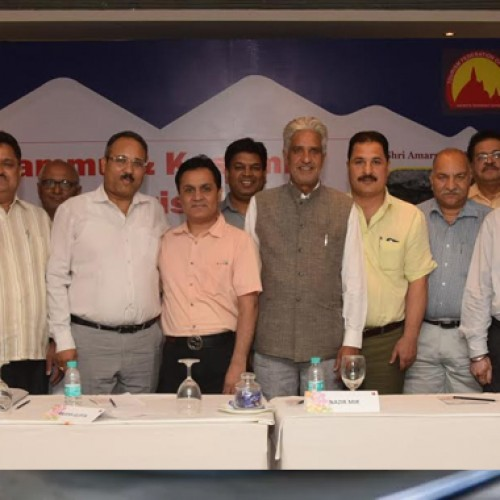 Jammu & Kashmir Tourism and Tourism Stakeholders of J&K focuses on Shri Amarnathji Yatra 2017