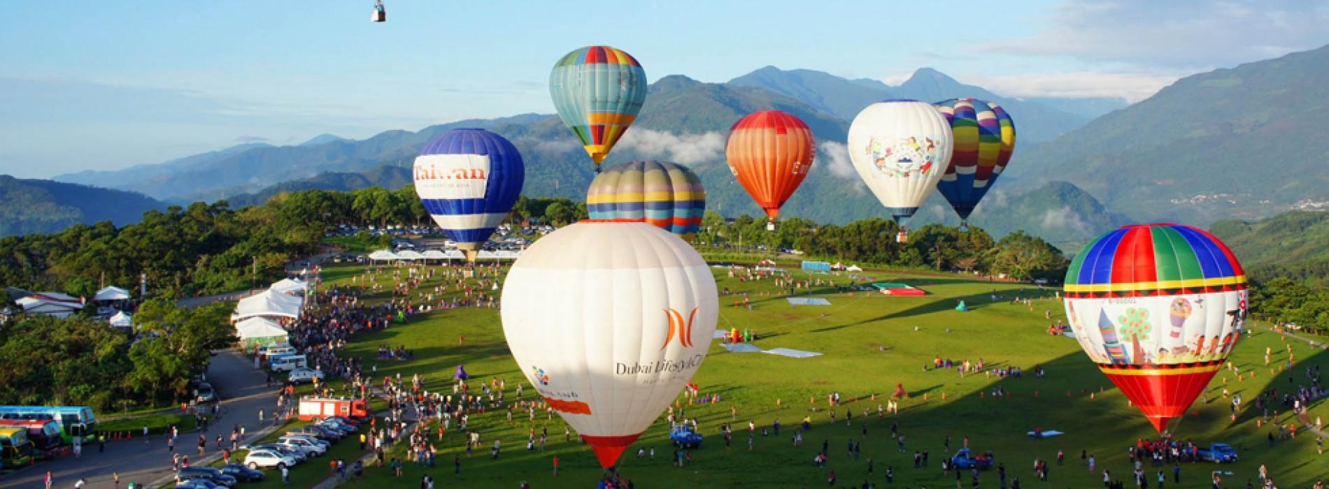 Visit the Taiwan Hot Air Balloon Festival