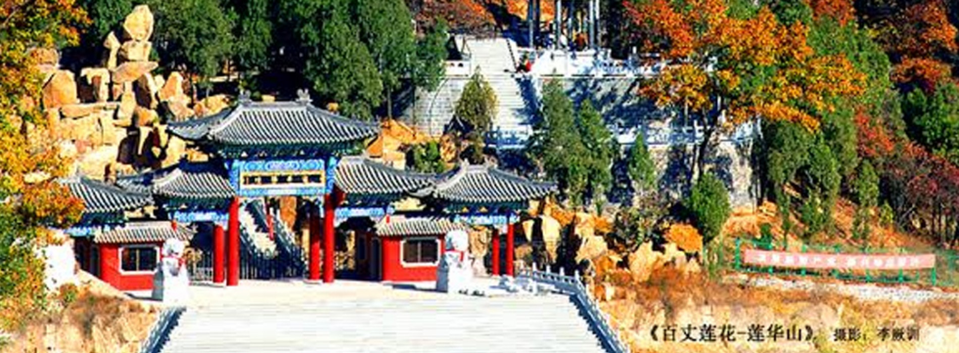 Blue Square Consultants to represent Shandong Tourism in India