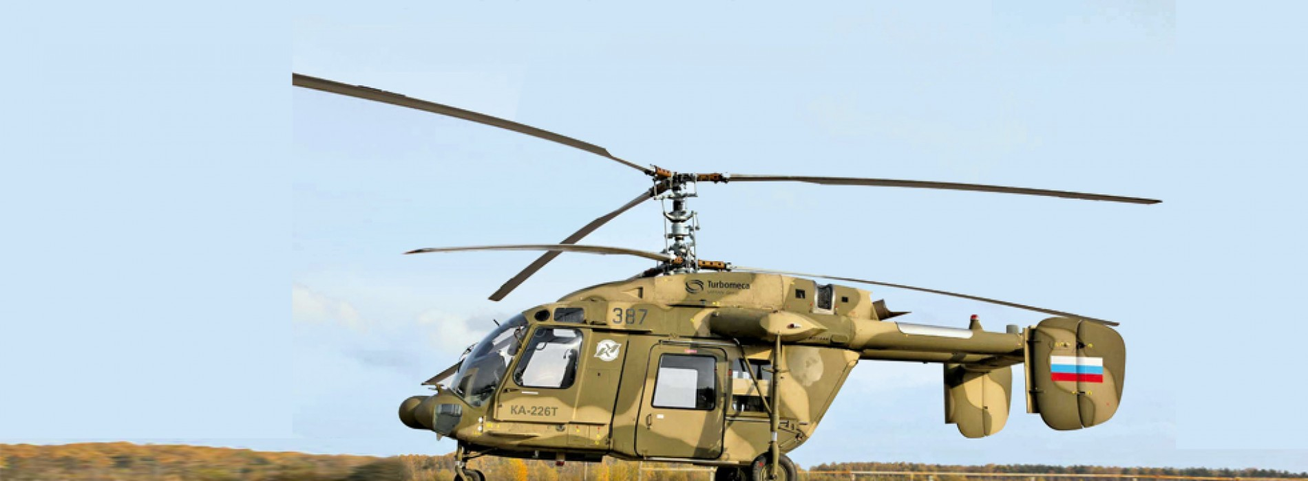 Indo-Russian JV for Kamov choppers registered in India: Official