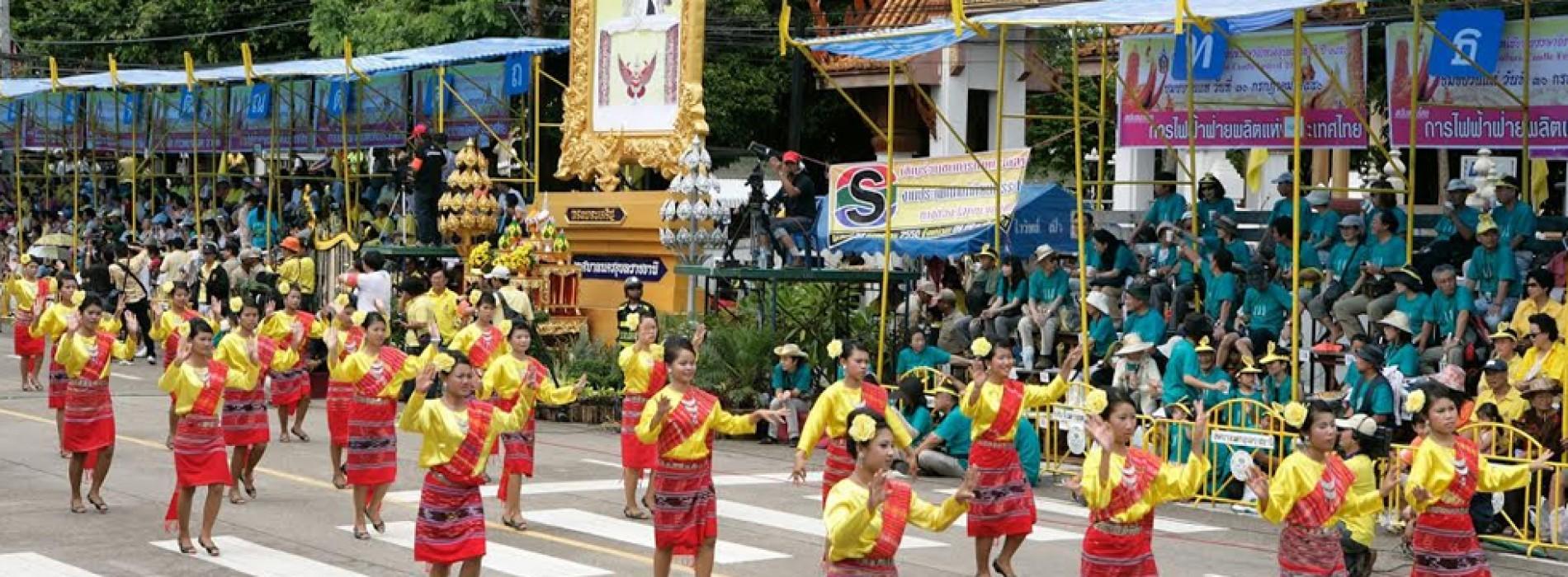 Ubon Ratchathani International Wax Candle Festival