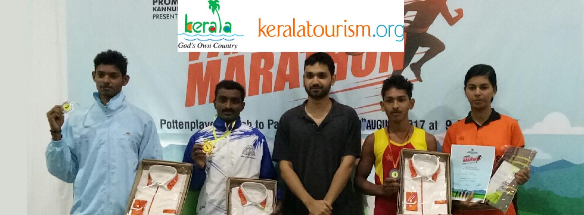 Kannur promotes pristine destination – Paithalmala