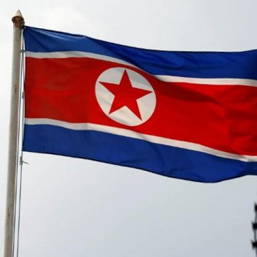 U.S. to ban travel to North Korea from September 1