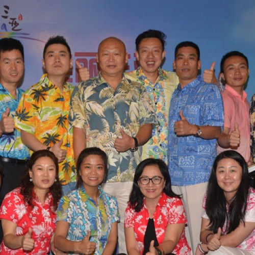 Sanya Tourism promotional and marketing event