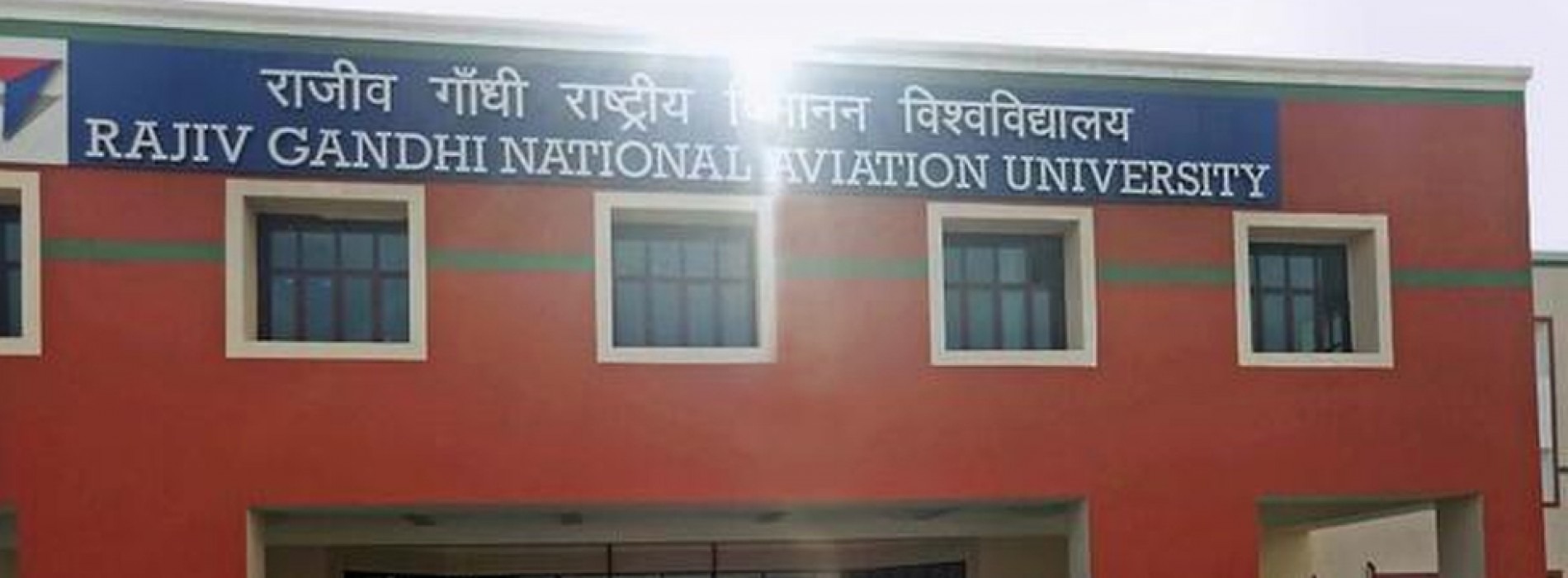Inauguration of India's first aviation University is postponed