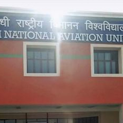 India's first aviation university to be inaugurated on Aug 18