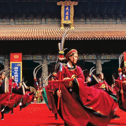 Experience Qufu International Confucius Culture Festival at Shandong