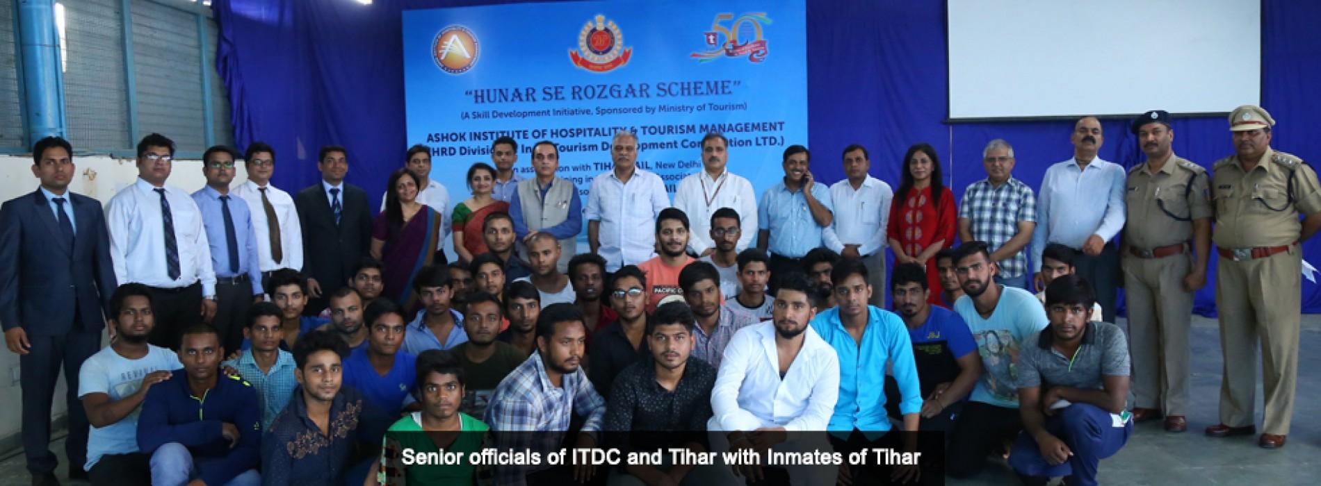 "ITDC steps up for Tihar Jail inmates to train them under ""Hunar se Rozgar Scheme"""