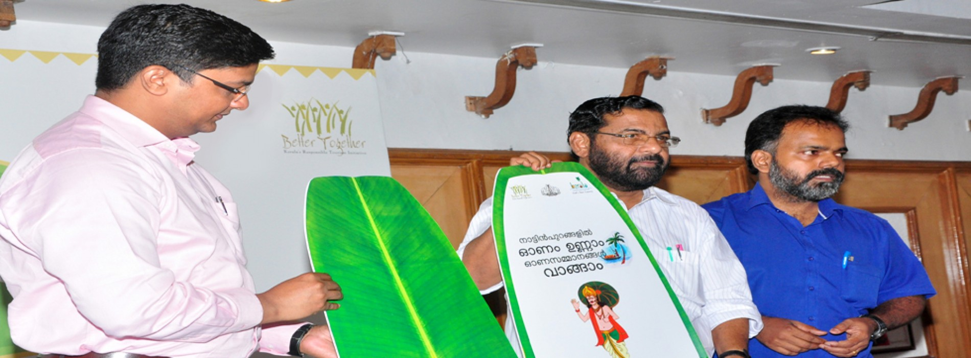 Tourism Minister of Kerala inaugurates Responsible Tourism Mission and special Onam holiday packages