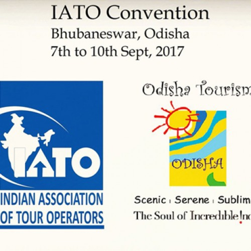 IATO Convention 2017 'Time to Reinvent Ourselves'