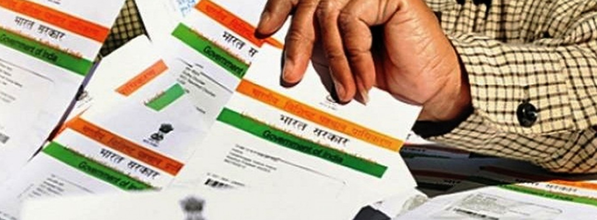 Aadhaar and other government IDs compulsory to book domestic flights soon