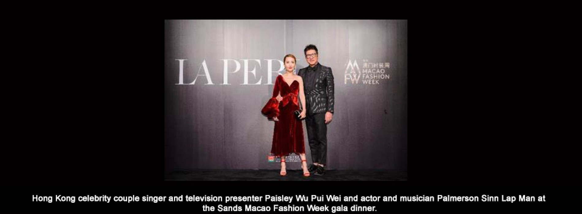 La Perla launches new SS18 collection at Exclusive Gala Dinner for inaugural Sands Macao Fashion Week