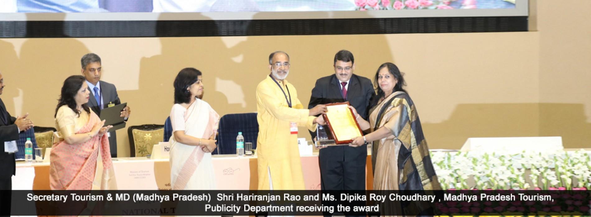 Madhya Pradesh Tourism wins Hall of Fame Award