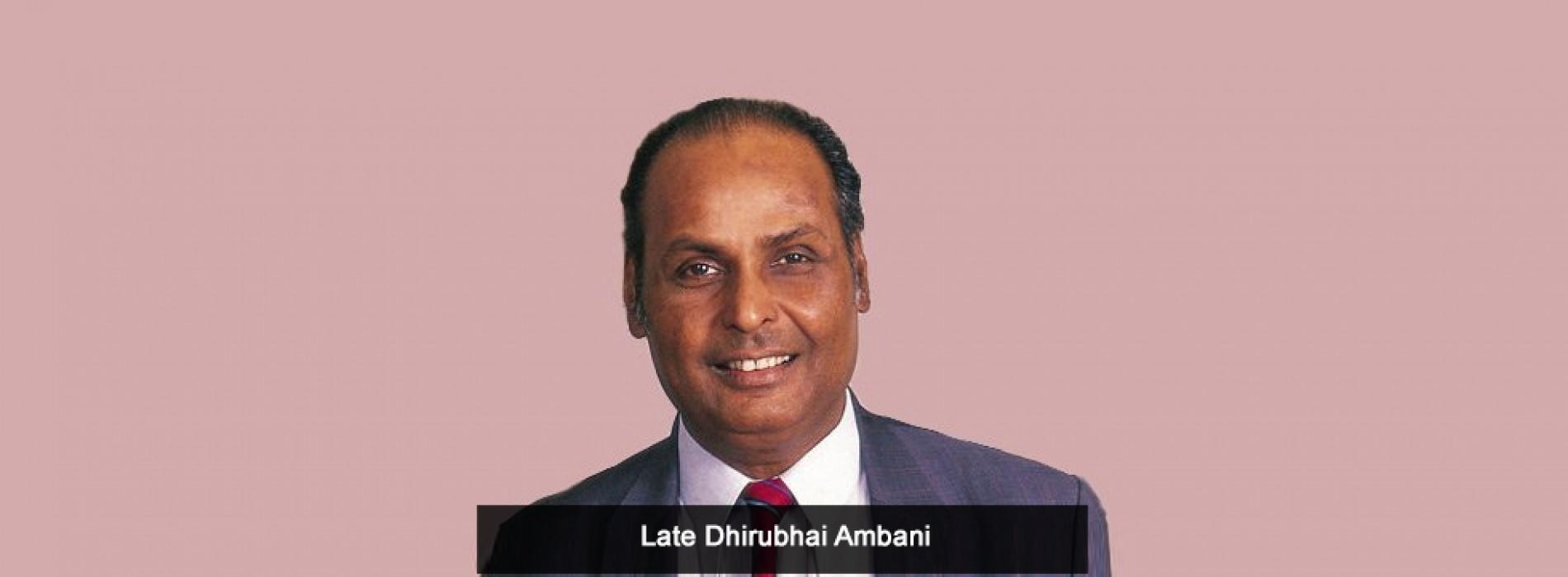Dhirubhai Ambani Aerospace Park foundation to be laid tomorrow