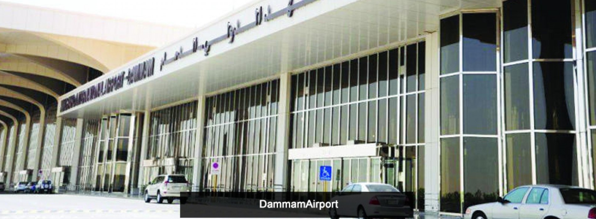 Plaza Premium Group opens new Lounge in Riyadh and wins Lounge Contract with Dammam Airport