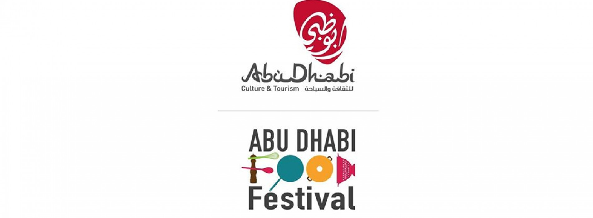 Scrumptious return of the 3rd Edition for the Abu Dhabi Food Festival from December 7 to 23