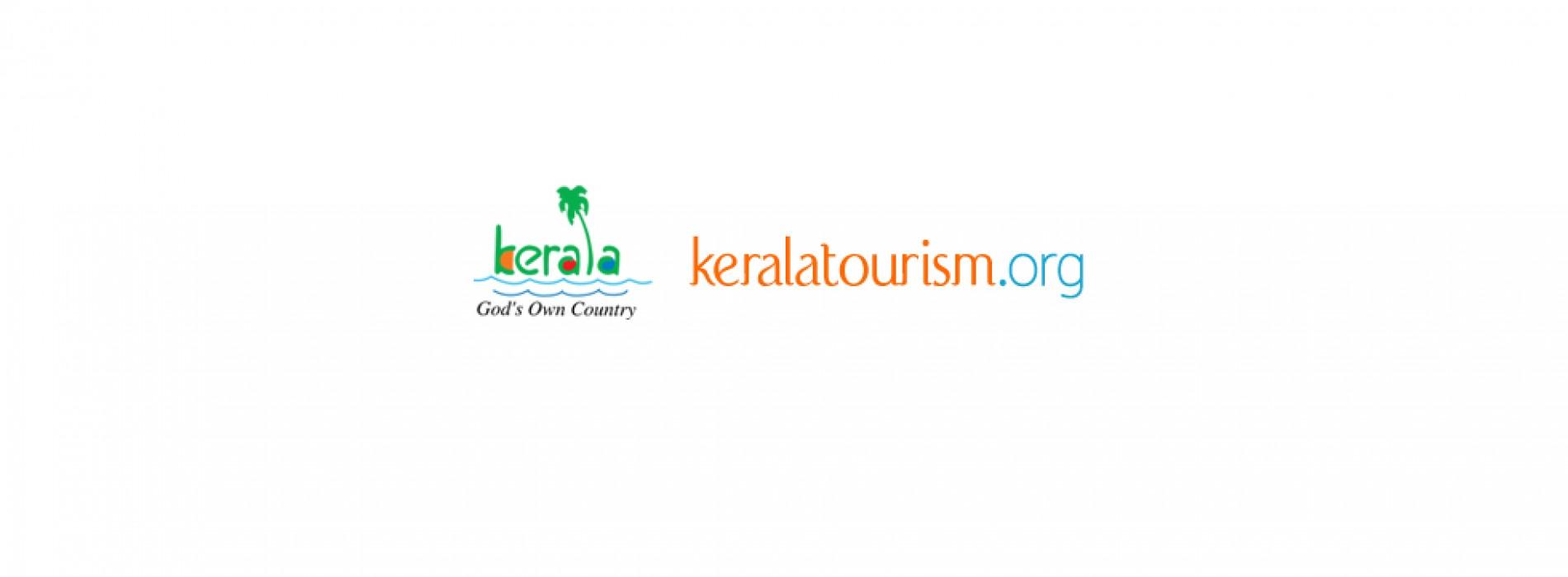 Kerala Tourism organises Carnatic Music Festival to woo tourists