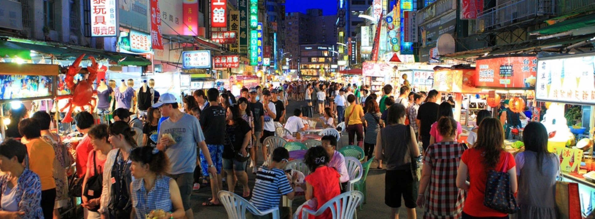 Lonely Planet places Kaohsiung, Taiwan as one of the 'Top 10 cities to visit in 2018!'
