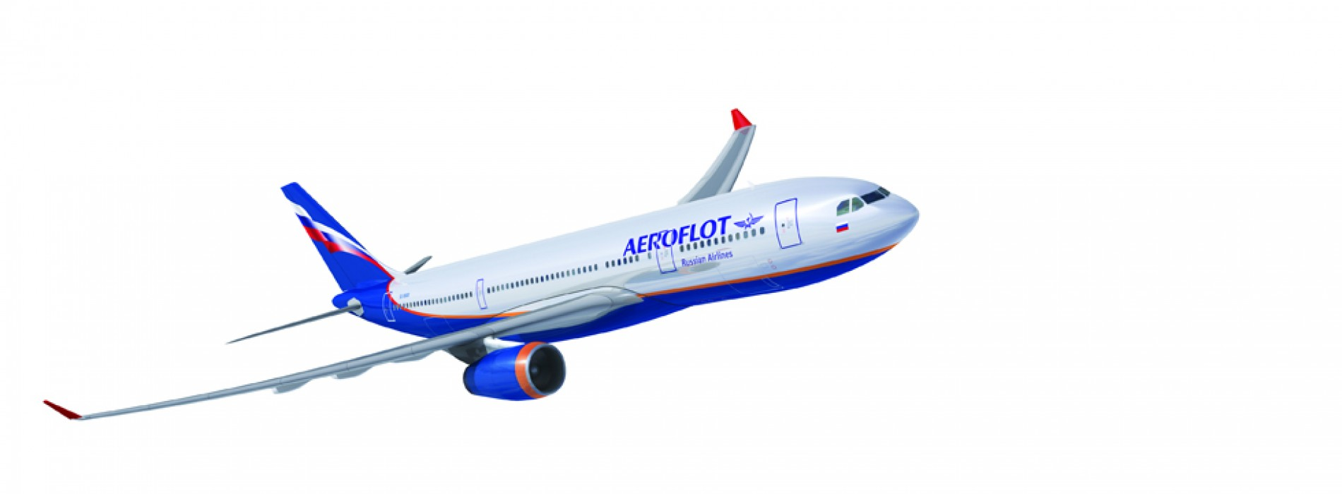Aeroflot becomes first Russian airline to track bags along their entire journey
