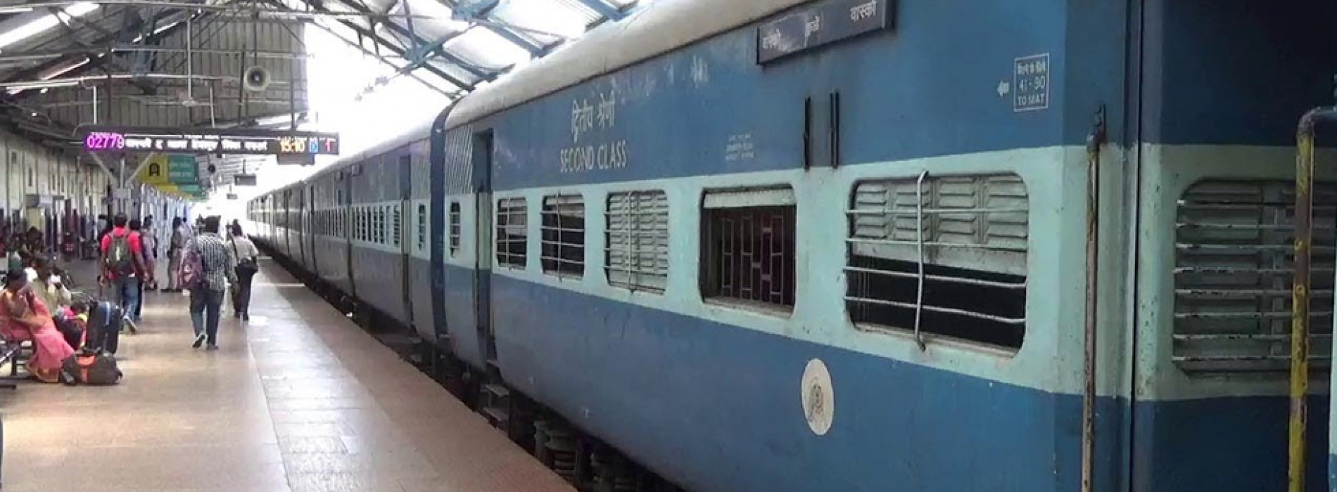Railways announces special trains